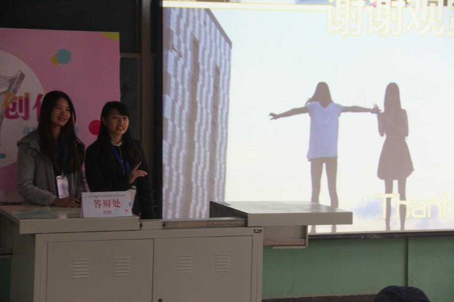 微电影创作选手进行作品展示.jpg